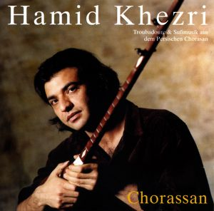 Hamid Khezri CD Cover
